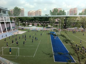 ais school field