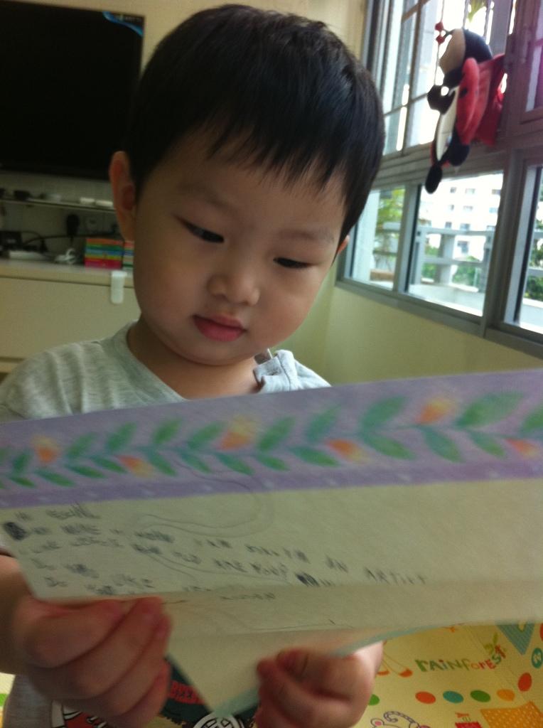 gar reading letter