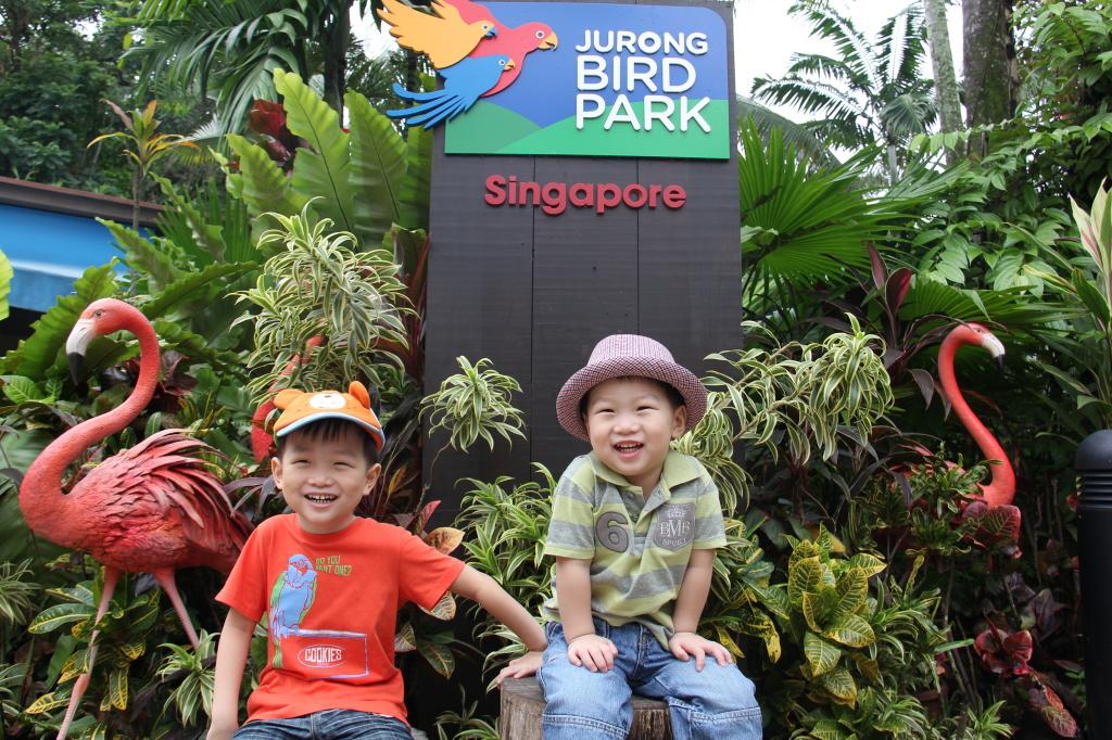 bird park entrance 3