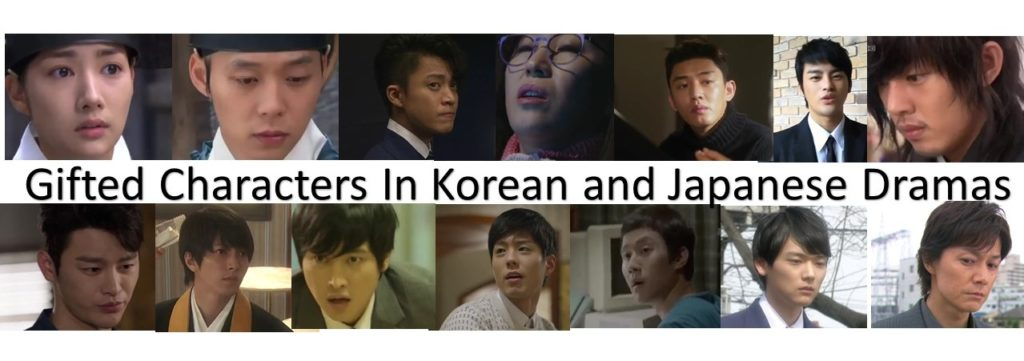 gifted characters in korean and japanese dramas header