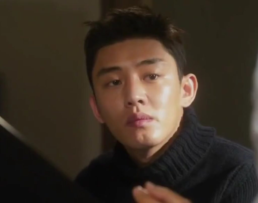 yoo ah in secret love affair